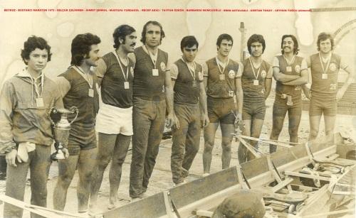 1975 Maraton 1