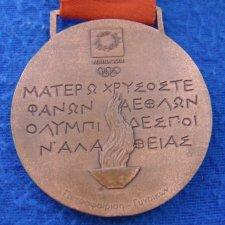 11-2004mad2