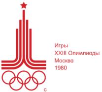 2-Moskau-80_svg