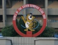 3-Seoulgamesmascot2005