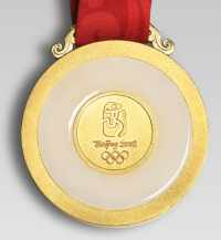 7-2008 gold2