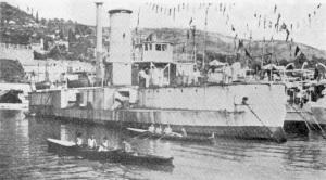 11-1933 Şehit Celal