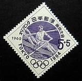1964 Tokyo (3)