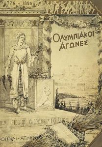 2-1896 poster