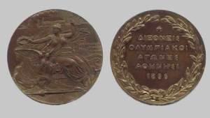 7-1896mad1