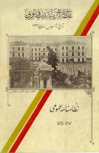 5-1. Nizamname kapağı
