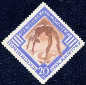 10-Maria Gorokhovskaya