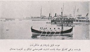 2-1913 Filika