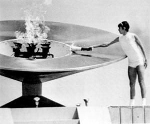 2-Norma_Enriqueta_Basilio_Sotelo_(1968)