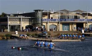 A general view of the boathouse during the World Rowing Junior Championships at Dorney Lake, west of London August 3, 2011. REUTERS/Eddie Keogh